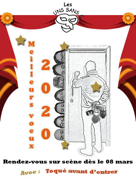 Les Uns Sans C vous souhaitent une bonne année 2020